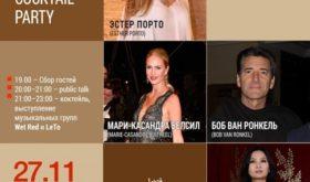 World Fashion Channel приглашает обсудить моду, ЗОЖ и красоту на Public Talk