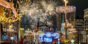 Книжные елки и ледовые шоу: в Москве пройдет фестиваль «Путешествие в Рождество»
