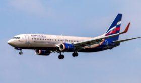 Пассажир рейса Сургут-Москва захватил самолет и потребовал лететь в Афганистан