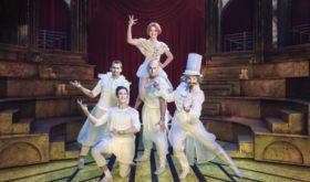 «Принцесса цирка» ждет всех на новогодние каникулы