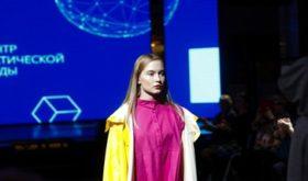 Как прошел финал первого регионального конкурса молодых дизайнеров «Ямал — центр арктической моды»