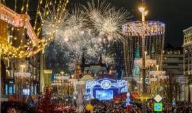 «Новый год моего детства»: москвичи встретят Новый год на пешеходной Тверской улице