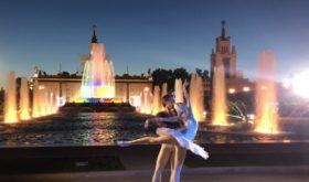 «Мировые балетные каникулы»: бесплатный фестиваль танца состоится на ВДНХ