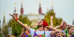 День города на Тверской улице посвятят юбилею ВДНХ
